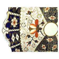 Royal Crown Derby - Porcelain Lunch Platter w/ Handles 10.5 x 9 x 1.5
