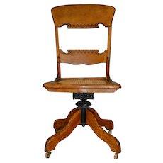 Oak Victorian Ladies Carved Desk Chair