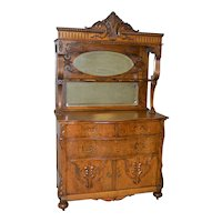 Antique Carved Victorian Oak Sideboard Buffet