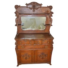 Victorian Oak Sideboard with Carved Lion Heads