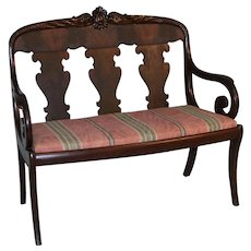 Mahogany Serpent Face Carved Bench Loveseat