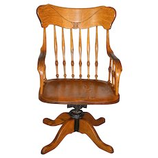 Oak Carved Victorian Office Chair