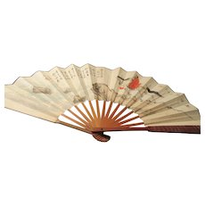 Mid Century Paper Chinese Fan Warrior and Horse Plus Characters