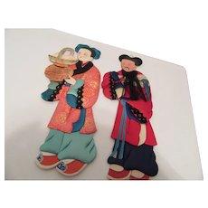 Chinese Satin and Brocade Cutouts Hand Arts Hong Kong