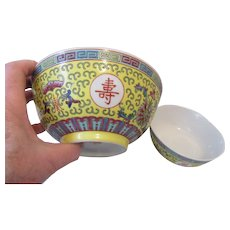 Chinese Bowls Four Characters Floral Pattern