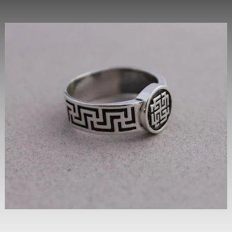 Mens Ring Sterling Silver Ring