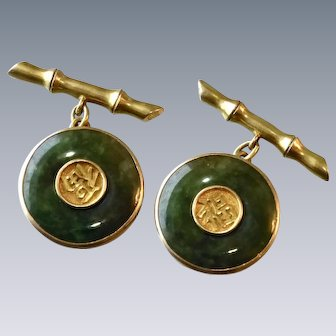 Vintage Chinese Green Nephrite Jade 10k Yellow Gold Cufflinks with Bamboo Form Bars and Auspicious Symbol