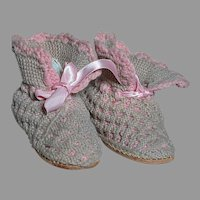 Quilted Pink Doll Boots with Leather Soles  Marked Size 4 Capitol Pat. 1899