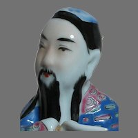 Old Chinese  Famille Rose Porcelain Figurine Man Figure Removable Hand  8""