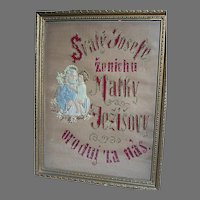 Antique Framed Religious Picture Czech Words  Celluloid Figures of Saint Joseph and Child Jesus