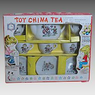 Toy China Tea Set in Original box made in Japan