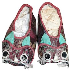 Vintage Asian Childrens Slippers with   a Cat Face