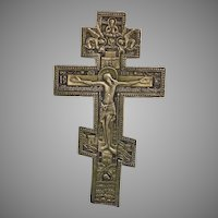 Orthodox Crucifix  Christ on the Cross  Angels above  Skull  & Golgotha