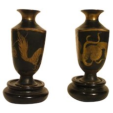 Pair Of Miniature Asian Brass Vases With Wooden Bases