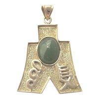 Jade Symbolic 14K Asian Charm Pendant
