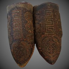 Antique Moroccan Ladies Mules Cherbil Metal Embroidery Leather Slipper Shoes