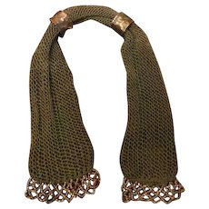 Miser's purse, knitted with seedbeads, with 2 silver closing rings, old pattern fringe , accessory, with elaborate frinch