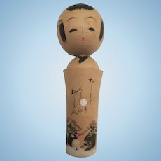 Vintage Hand painted signed Japanese Kokeshi Doll