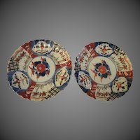 Vintage Pr. of RARE Imari Japanese Plates with  With Yamatoku Mark
