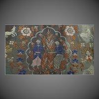 Antique Hand embroidered oriental textile trim