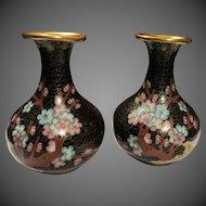 Vintage Mid century Vases Chinese Cloisonne Vase