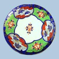 Imari by Ruri China Sandwich Plate