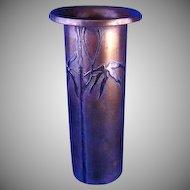 Heintz Art Bronze Vase With Sterling Silver Overlay