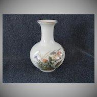 Vintage Japanese Otagiri Vase