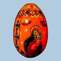 Russian Hand Painted Easter Egg