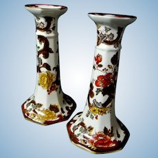 """Exceptional Pair of Mason's Candle Stick Holders  ** Ironstone """"Brown Velvet"""" Pattern"""