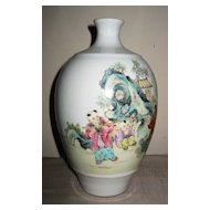 Early 20th C. Chinese Famille Rose Meiping Vase