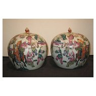 Pair of Beautiful Chinese Mandarin Rose Covered Jars