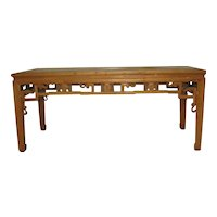 Vintage Chinese Elmwood Painting Table
