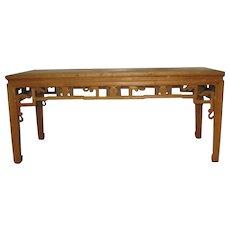 Vintage Chinese Elmwood Painting Table