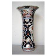 Antique Japanese Imari Beaker Vase
