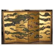 Antique Japanese Four-Panel Landscape Screen
