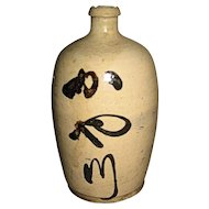 Antique Japanese Ceramic Saki Bottle