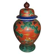 Antique Japanese Kutani Porcelain Covered Jar