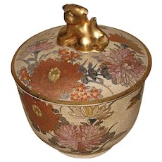 Japanese Satsuma Floral Covered Bowl
