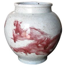 Chinese Vintage Porcelain Dragon Jar