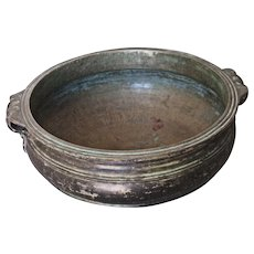 Antique Southeast Asian Bronze Low Bowl