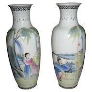 Pair of Antique Chinese Eggshell Porcelain Vases