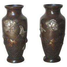 Superb Japanese Small Mixed-Metal Shakudo Bronze Vases