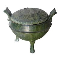 Chinese Han Dynasty Green Glazed Pottery Tripod Censor