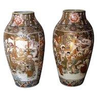 Pair of Exquisite Japanese Satsuma Vases