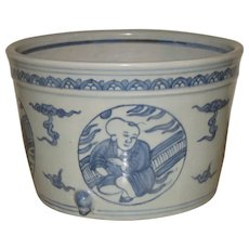 Chinese Porcelain Blue and White Censor