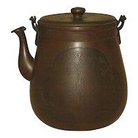 Antique  Japanese Bronze Tea Pot
