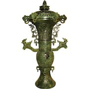 Chinese  Carved Green Nephrite Jade Vase