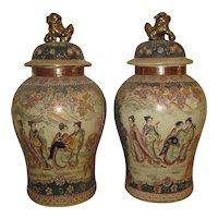Pair of  Chinese Porcelain Covered Baluster Shaped Jars