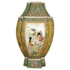 Large Chinese Porcelain Famille Rose Vase